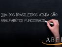 29% dos brasileiros ainda são analfabetos funcionais